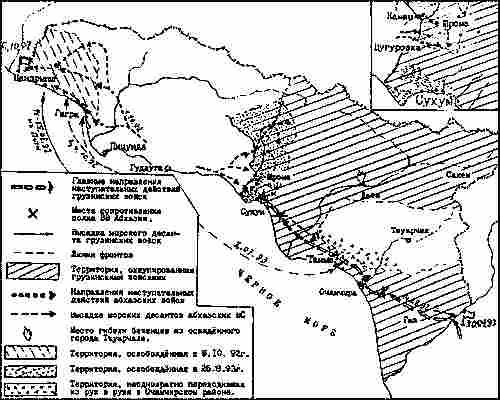 Карта-схема грузино-абхазской
