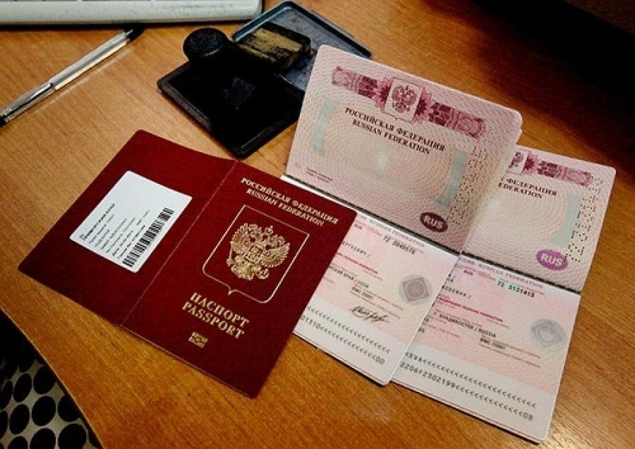 Заявление на загранпаспорт нового образца уфмс московской области