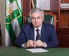 Продажа земельных участков в Абхазии