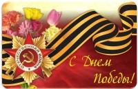 АБХАЗИЯ В ГОДЫ ВЕЛИКОЙ ОТЕЧЕСТВЕННОЙ ВОЙНЫ (1941–1945 ГГ.)